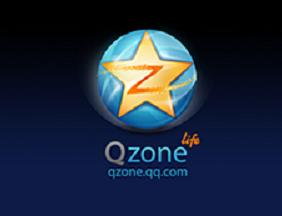 big China s Qzone social Qzone Logo