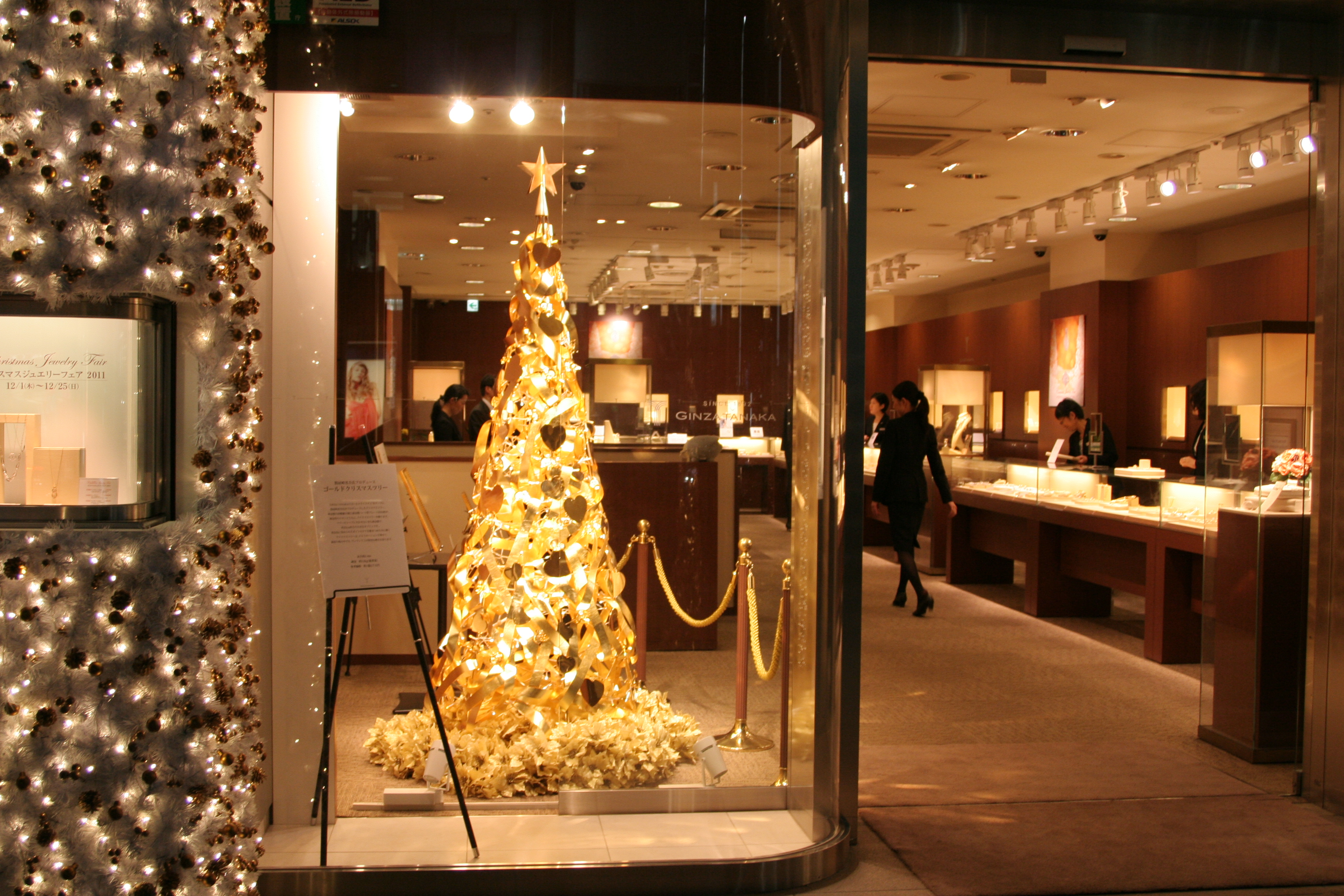 last year a jewelry shop in downtown tokyo unveiled a pure gold revolving christmas tree the price only 42 million dollars the 8 foot tree is made of