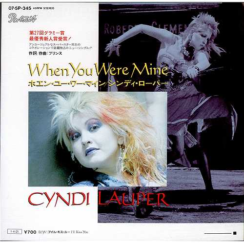 Cyndi+Lauper+When+You+Were+Mine+55269